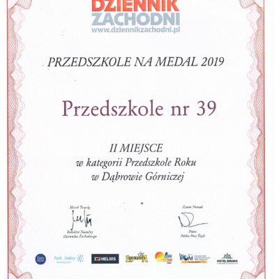 Skan_20200103